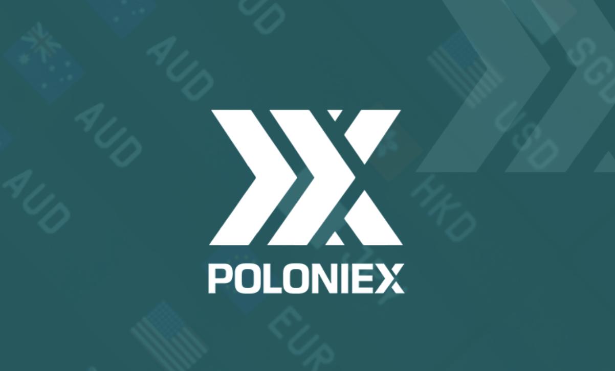 Poloniex(ポロニエックス)のロゴ画像