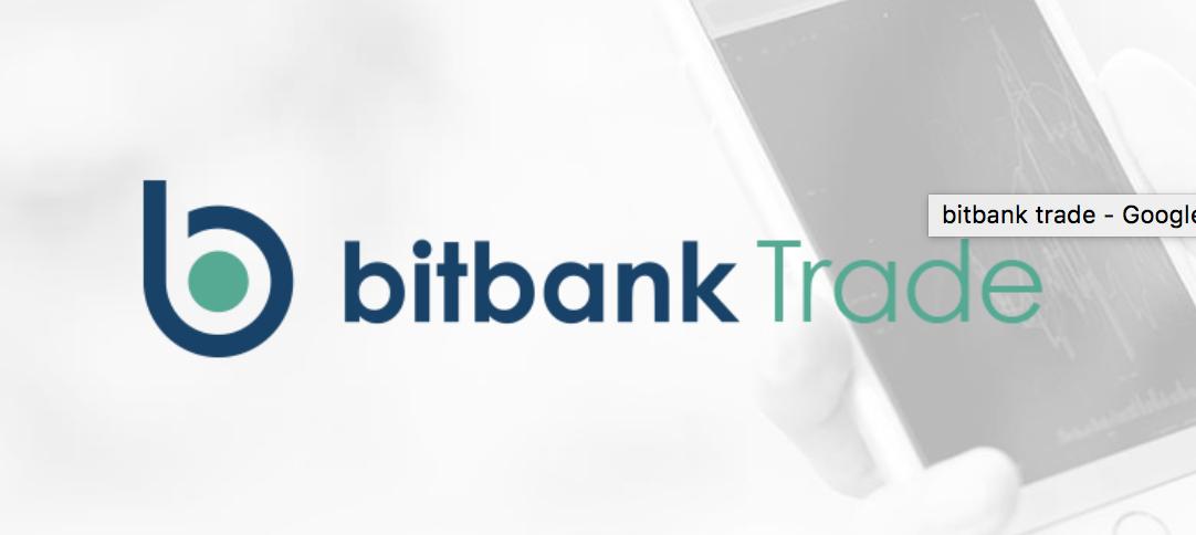 bitbanktrade(ビットレ)のロゴ
