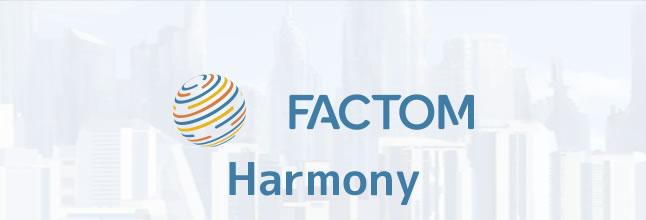 Factom Harmony(ファクトムハーモニー)のロゴ