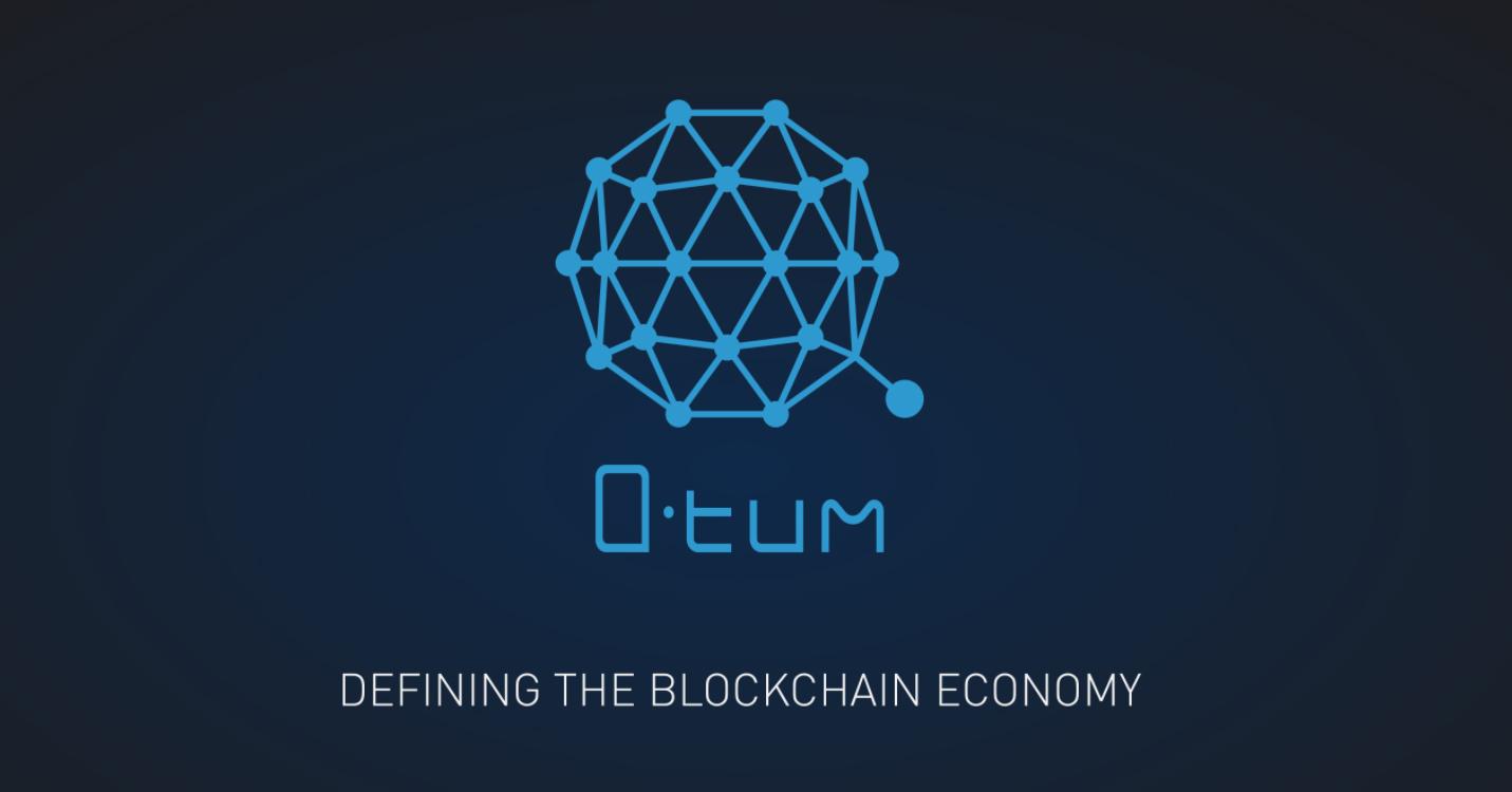 QTUM(クアンタム)のロゴ画像