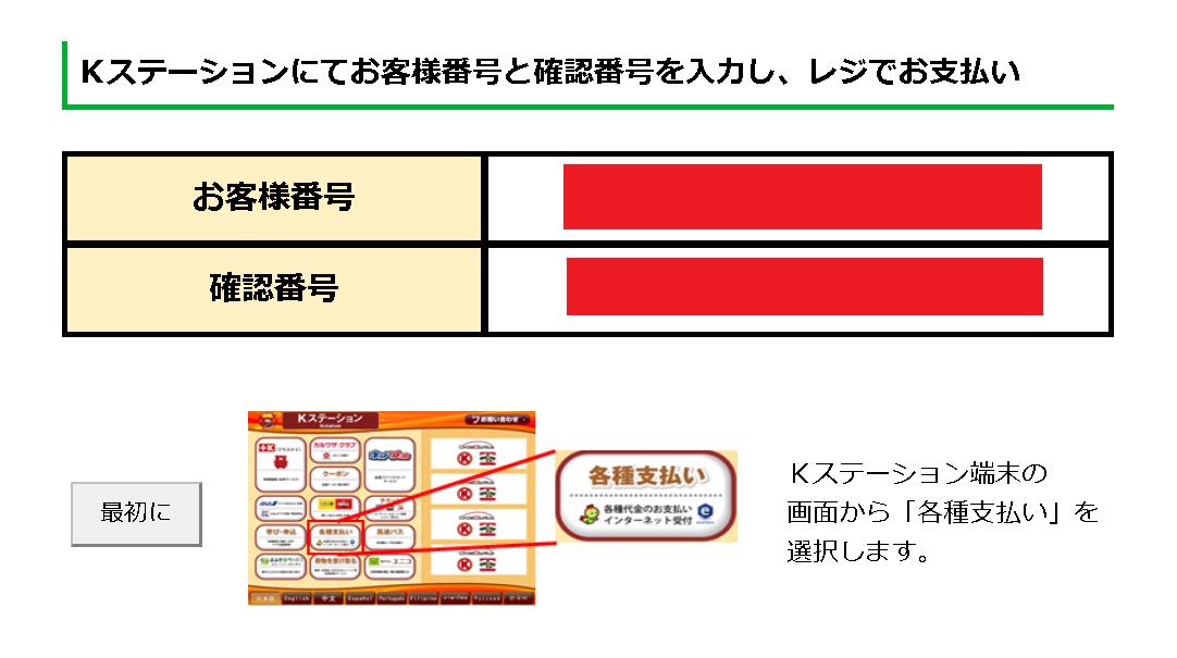 ビットコインの購入方法|コンビニでの買い方や注意点を解説! | ゼロはじ(ゼロからはじめるビットコイン)|日本最大級の仮想通貨サイト