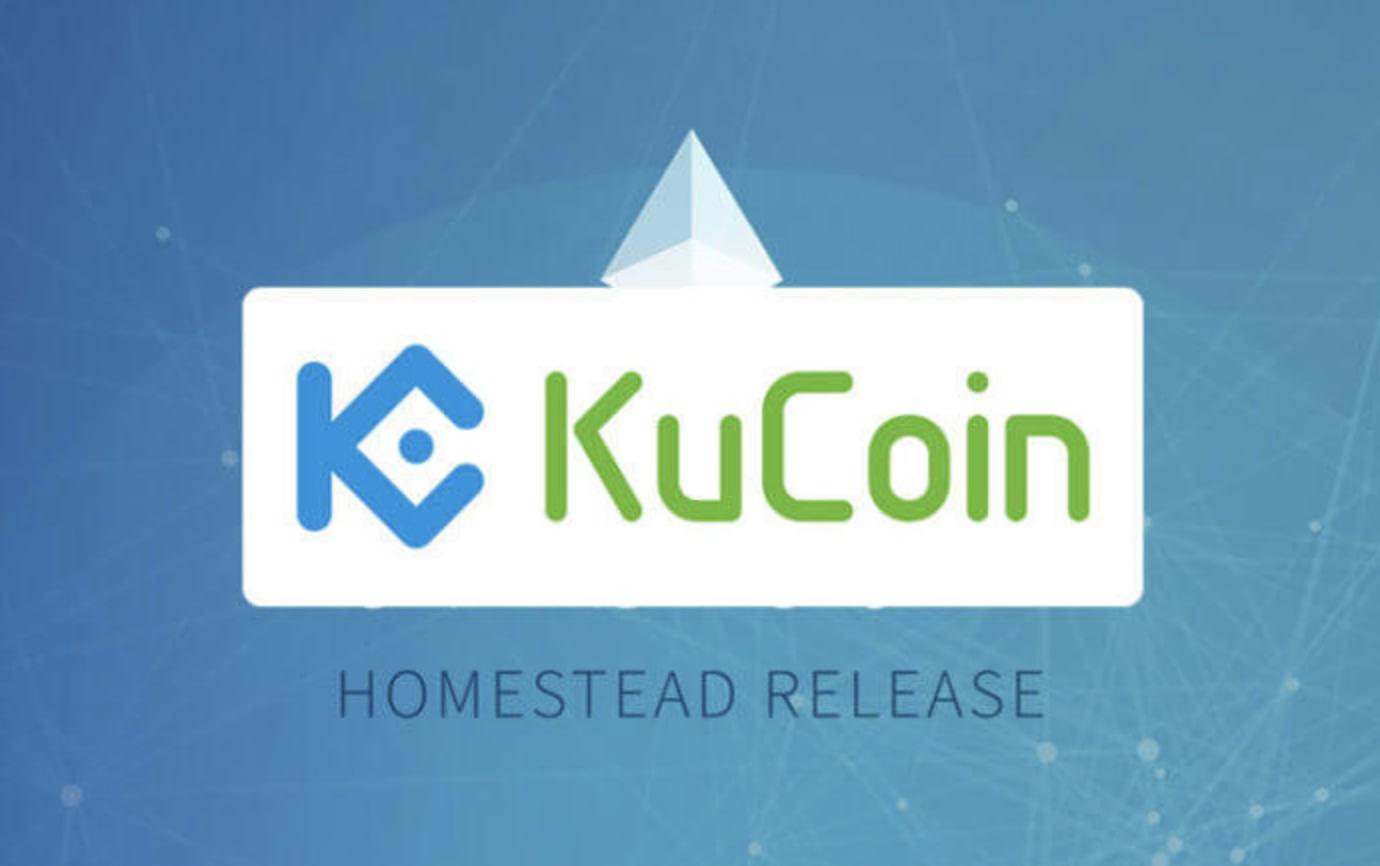海外取引所Kucoinのロゴ画像