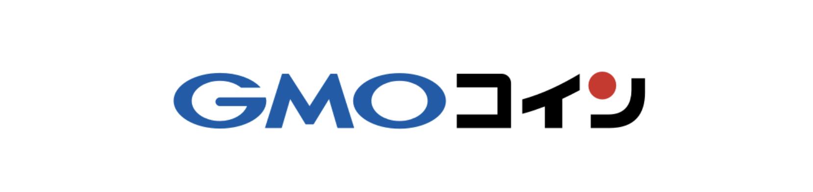 GMOが日本円ペッグ通貨「GMO Japanese YEN(GJY)」を来年発行予定!