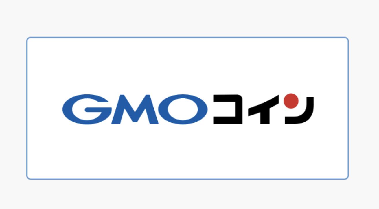 GMOコインのロゴ画像