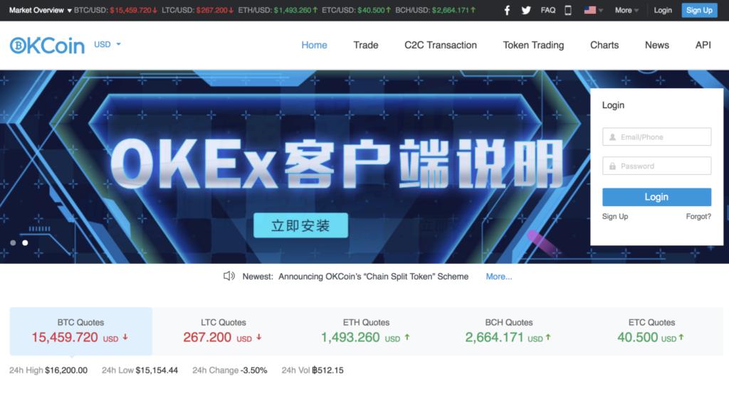 OKExの登録トップページ