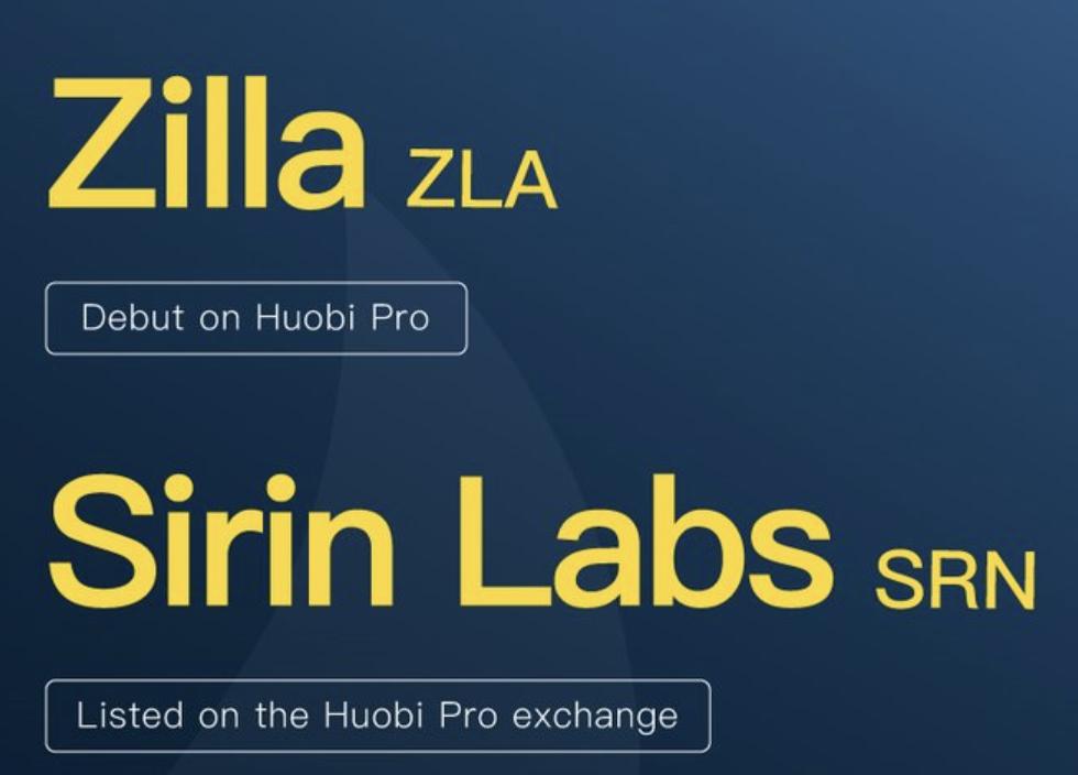 海外取引所Huobi(フオビ)にSRN(Sirin Labs Token)とZLA(Zilla)が新規上場!