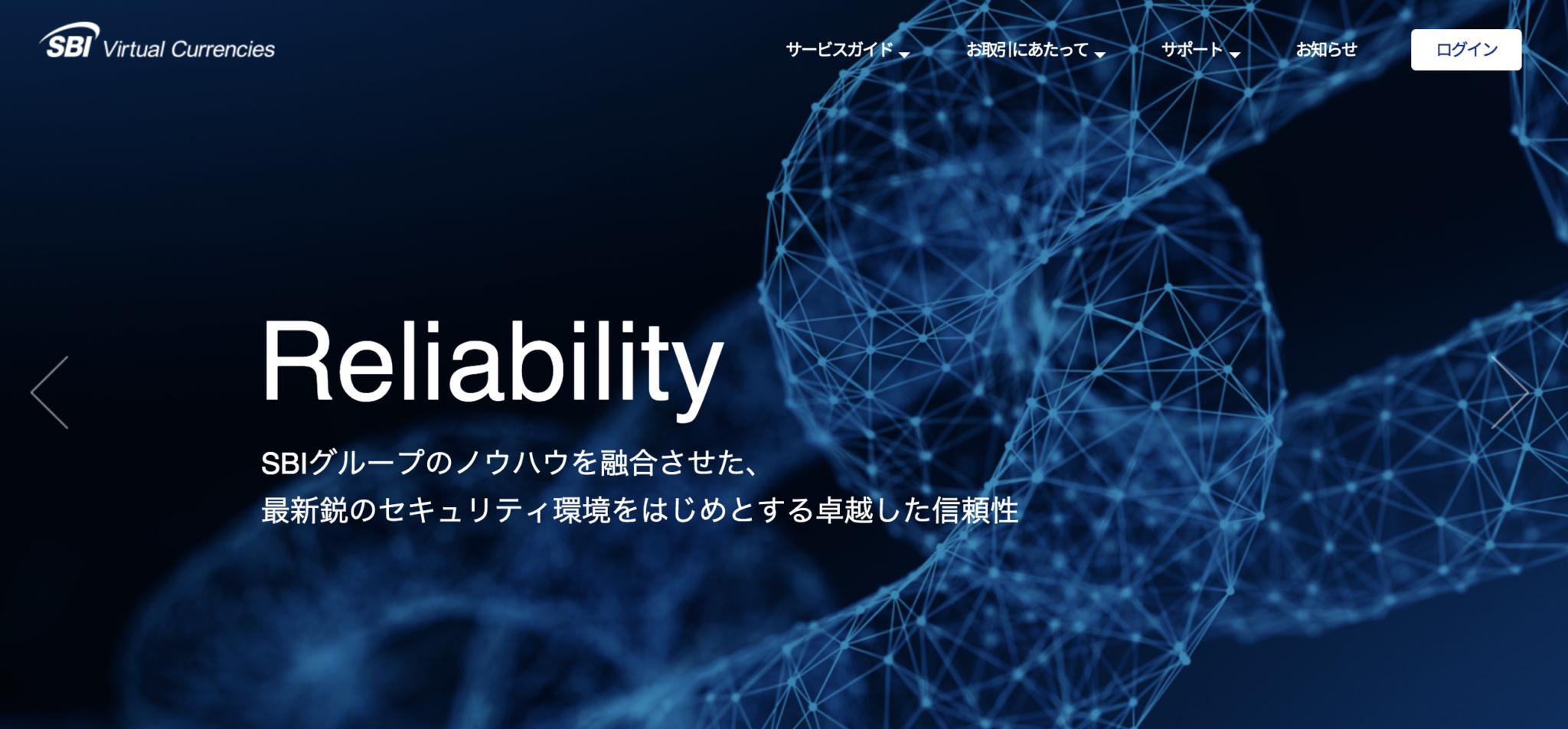 sbivcの公式サイト画像