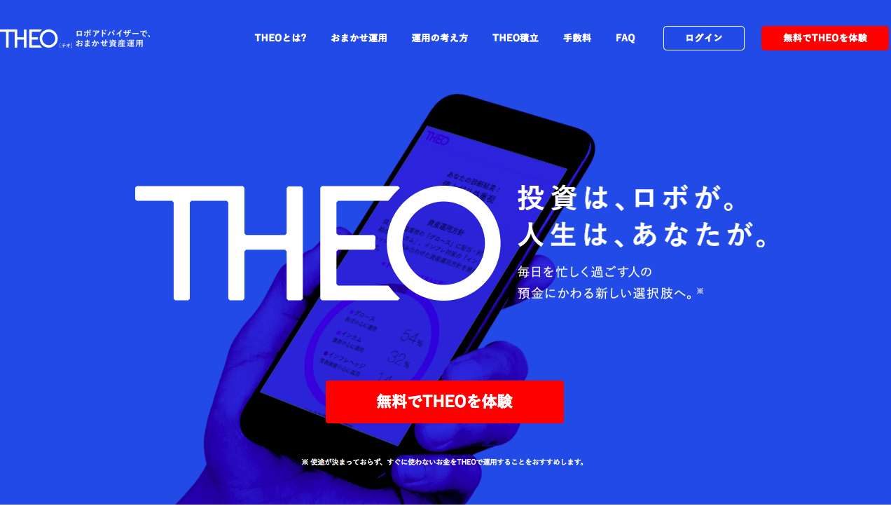 THEO_logo1の画像