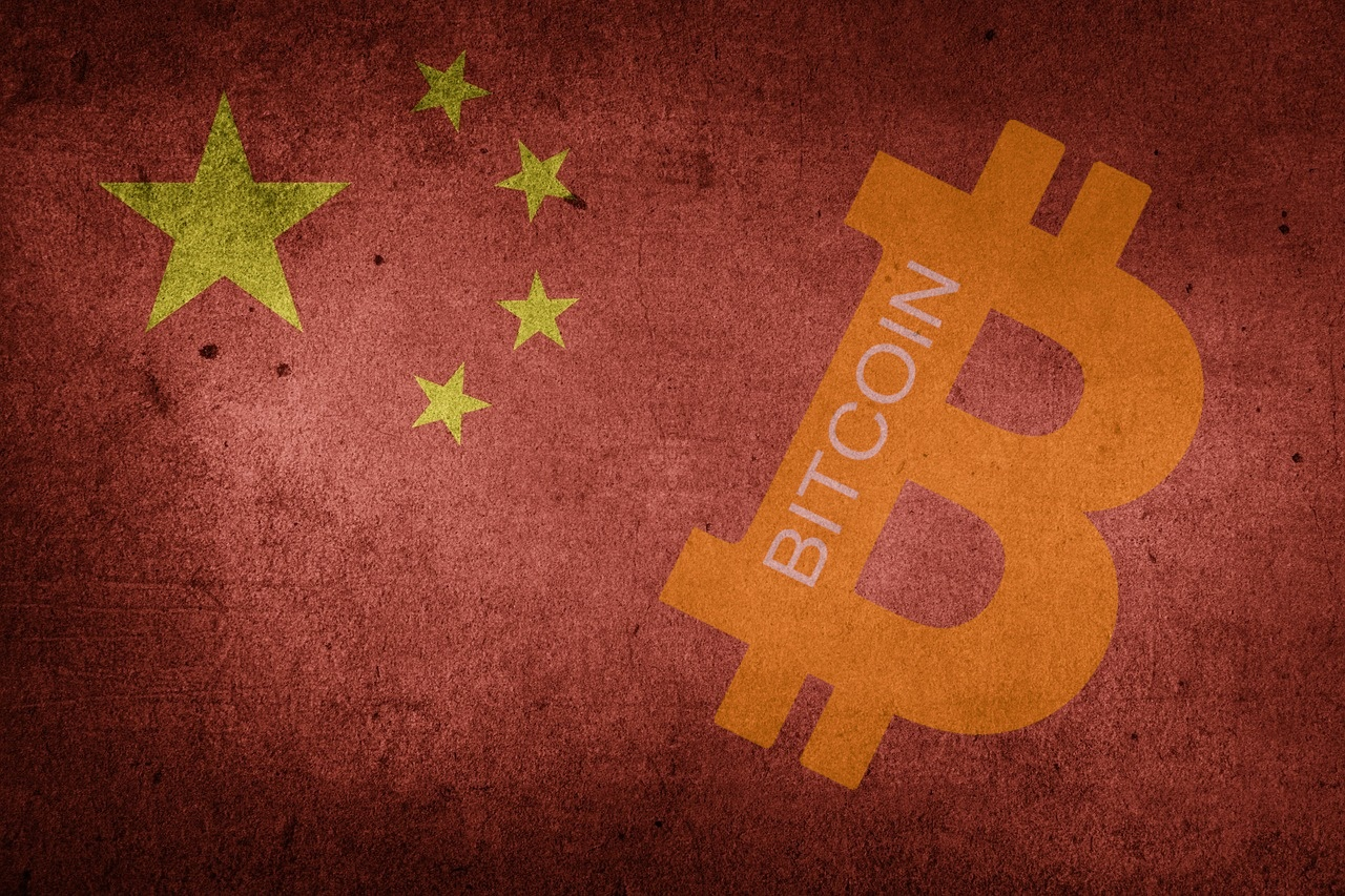中国ビットコイン