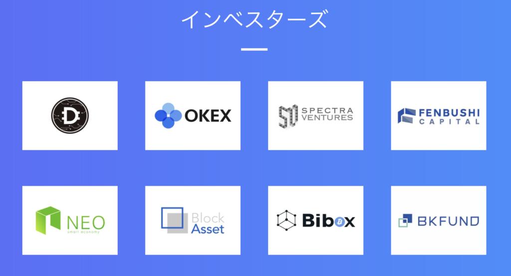OKEXなどmytokenの有力な投資家