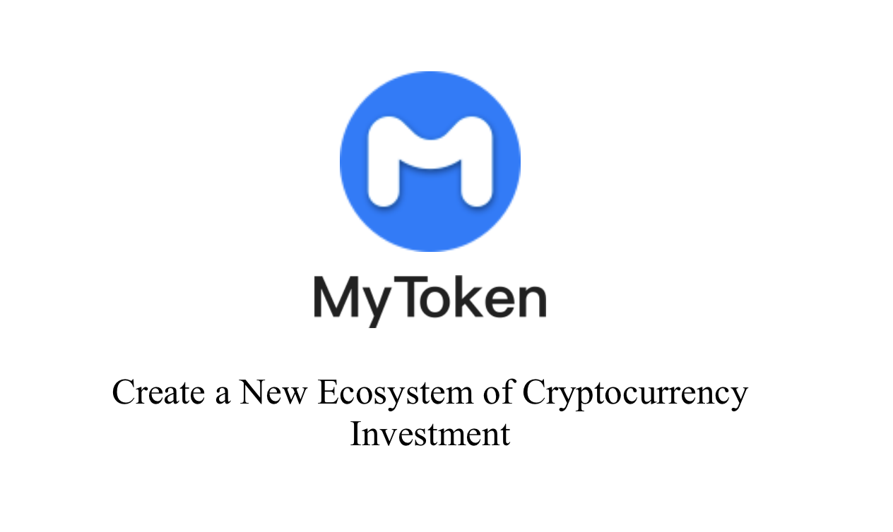 【ICO】MYTOKENとは?中国の人気仮想通貨アプリがトークンセール、エアドロップを実施