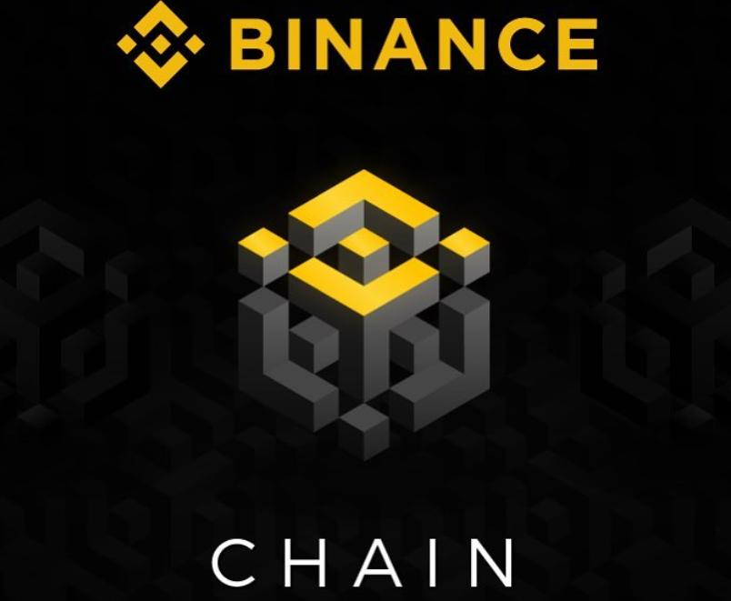 Binance(バイナンス)が独自のブロックチェーンの開発を発表!