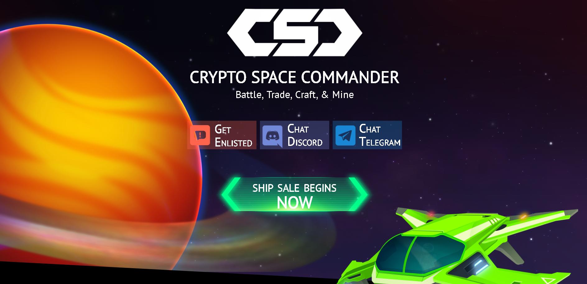 【Dapps】クリプトスペースコマンダー(CSC)の登録方法、始め方を解説!
