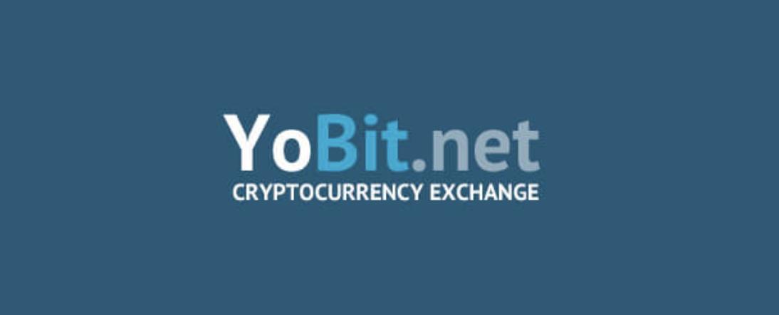 yobit.net(ヨービット)の口座開設方法