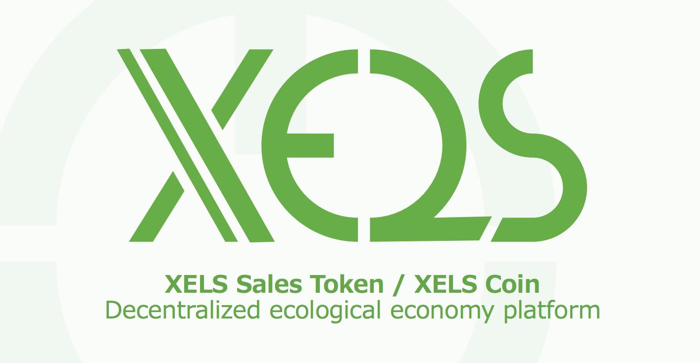 XELSの画像