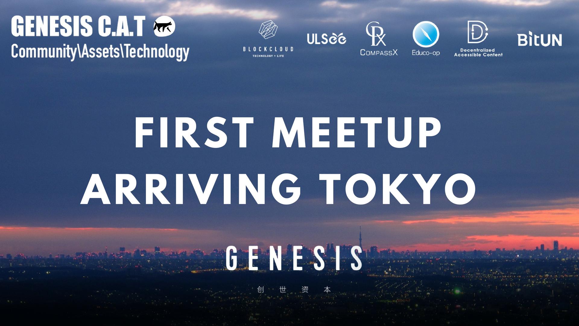 GENESIS C.A.Tが5月27日に東京で開催!最新ブロックチェーンプロジェクトの情報発信!