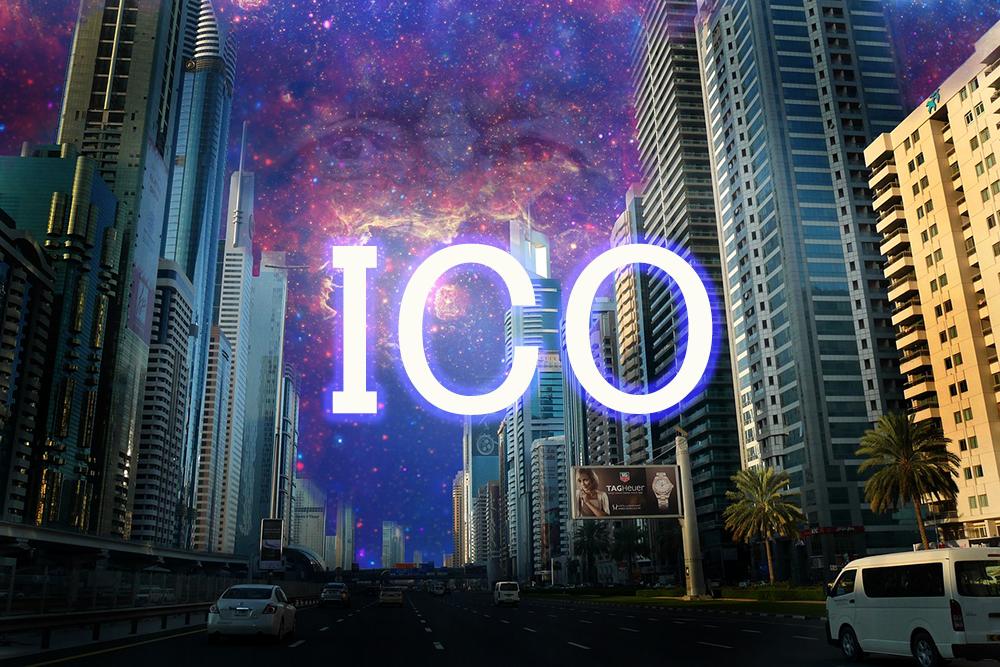 ICOアイキャッチ