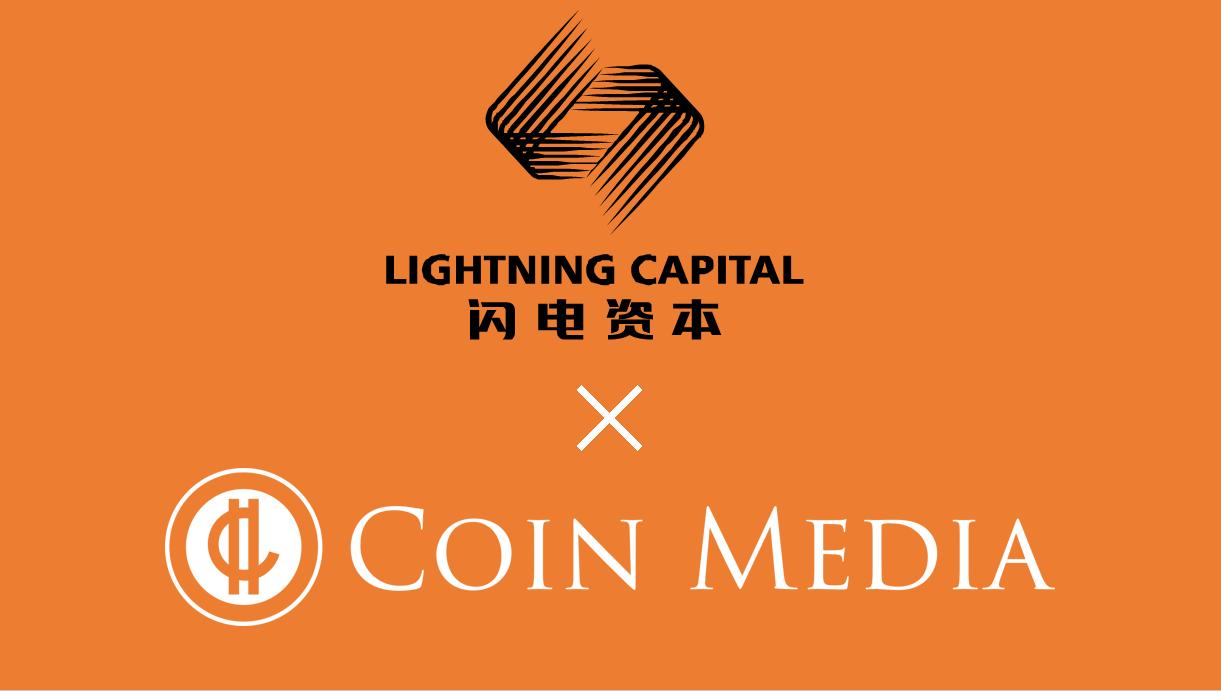 CoinMediaがLTVCと資本提携!中国最大のメディア「金色財経」のコンテンツパートナーに!
