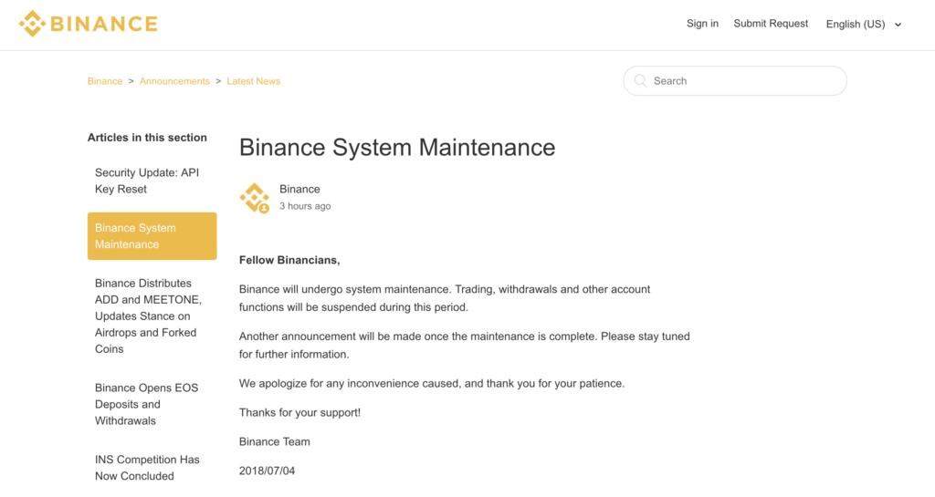 Binance(バイナンス)の緊急システムメンテナンス