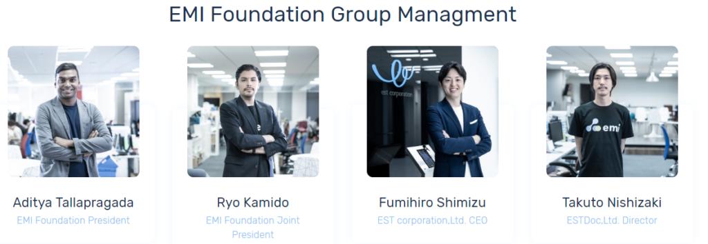 EMIコインのチーム