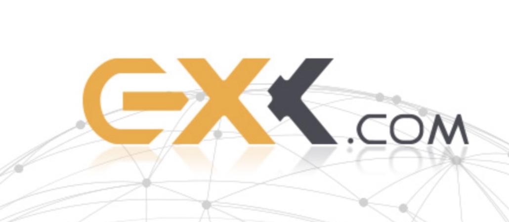 仮想通貨取引所EXXとは?登録、口座開設方法と使い方を徹底解説!