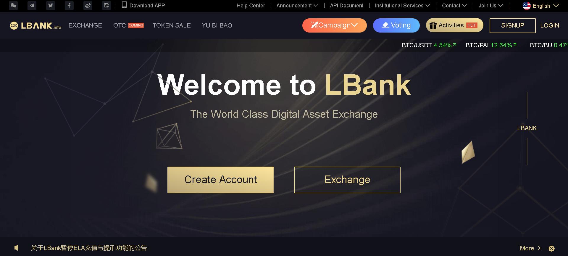 LBank(エルバンク)とは?登録、口座開設方法と使い方を解説!【5分で分かる】