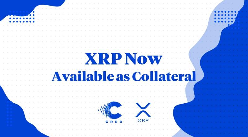 米Cred社がリップル(XRP)を担保にローンを組むことができるサービスを開始!