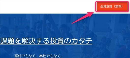 ネクストシフトファンド_口座開設 (1)