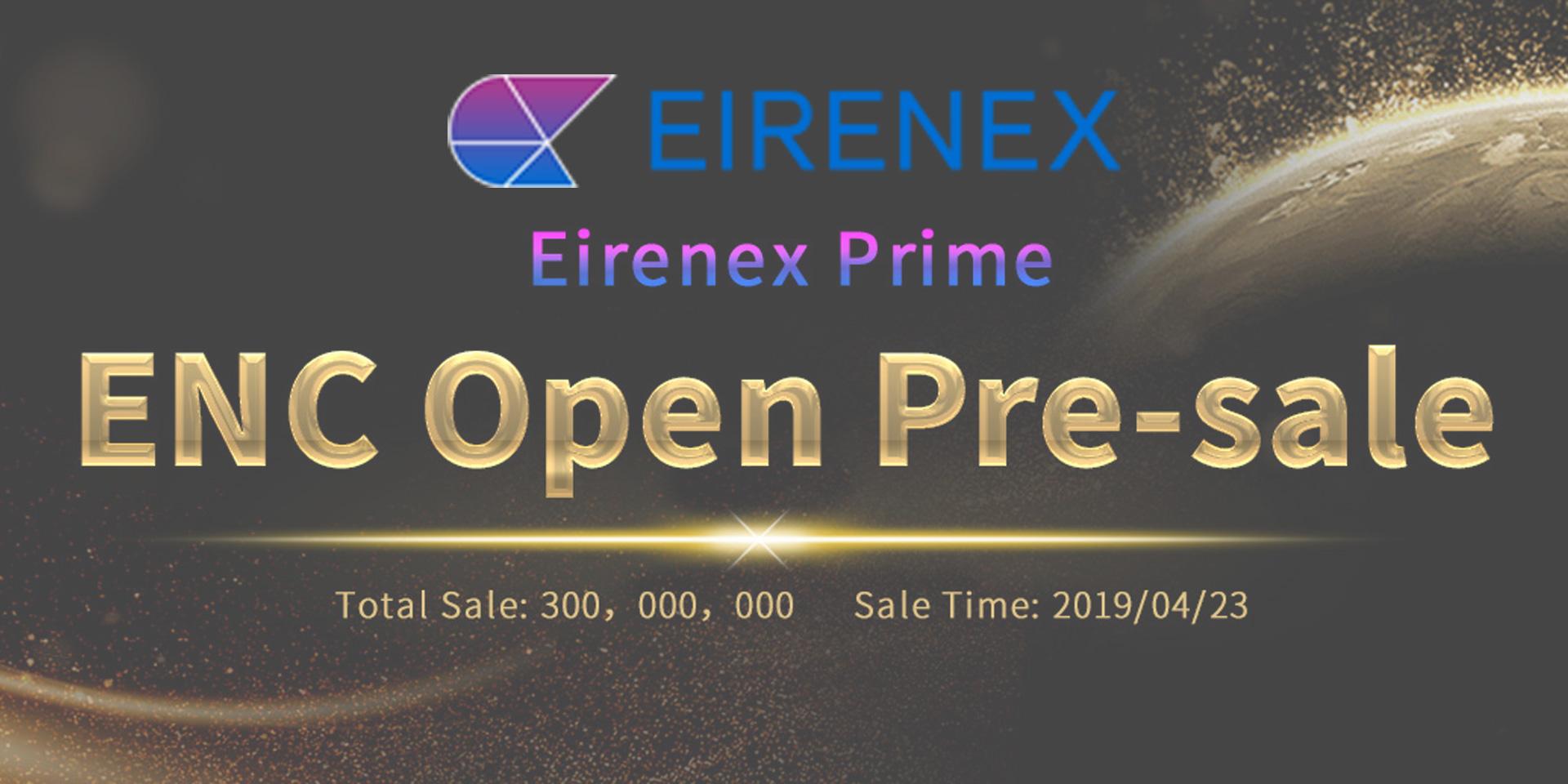 仮想通貨取引所Eirenex初のIEOが2時間15分で完売