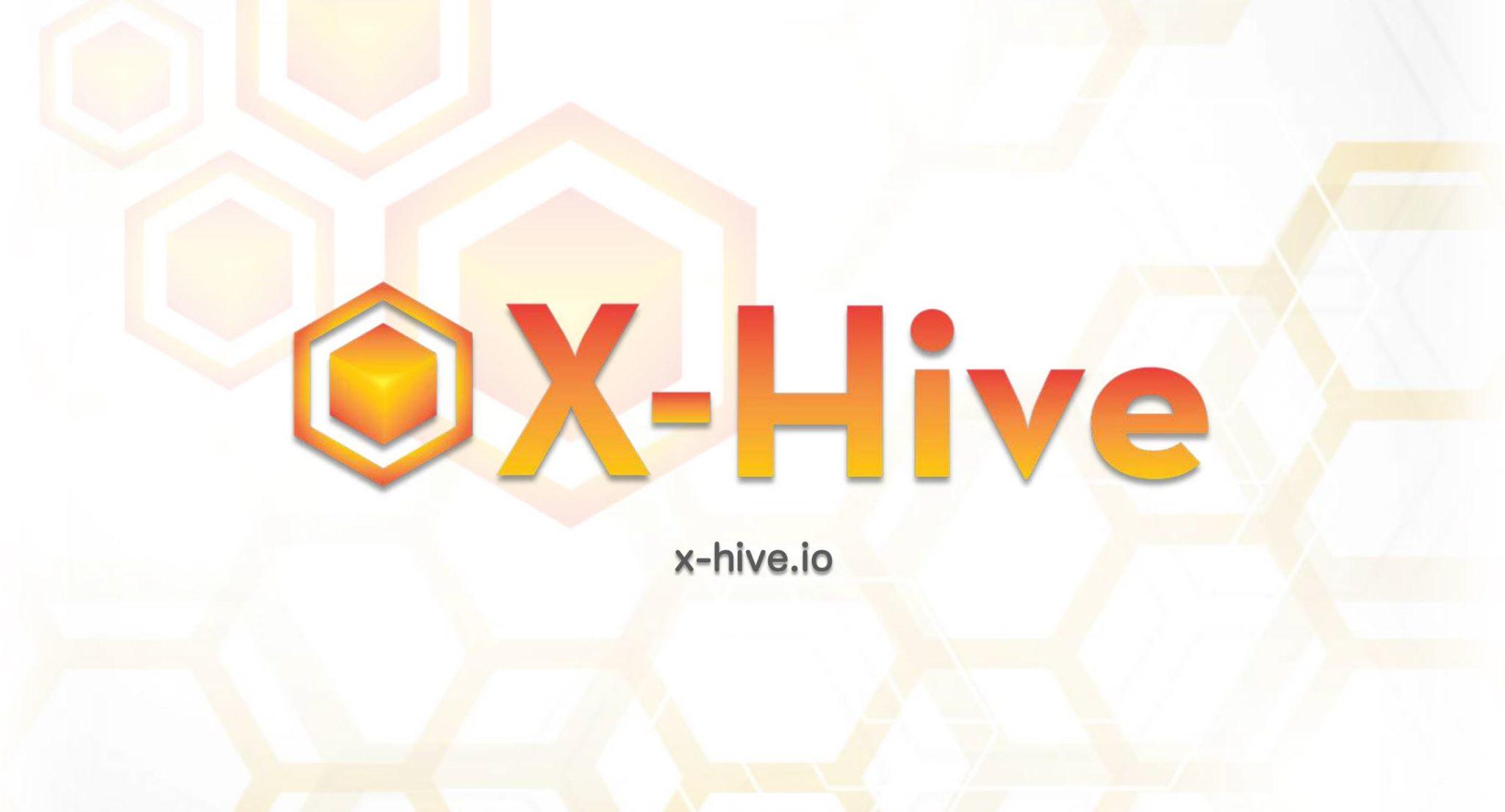 X-HIVEアイキャッチ