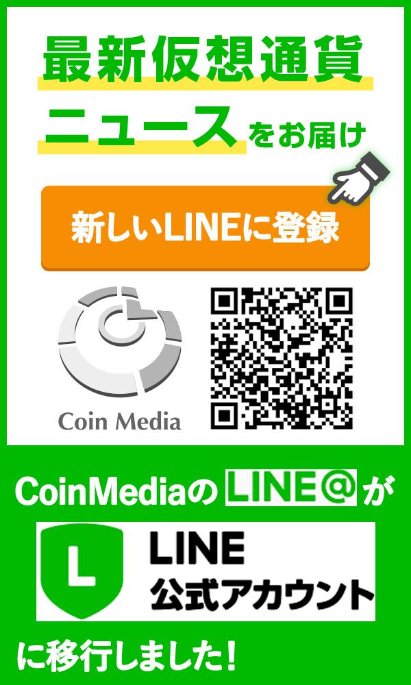 LINE@のサイドバナー画像②