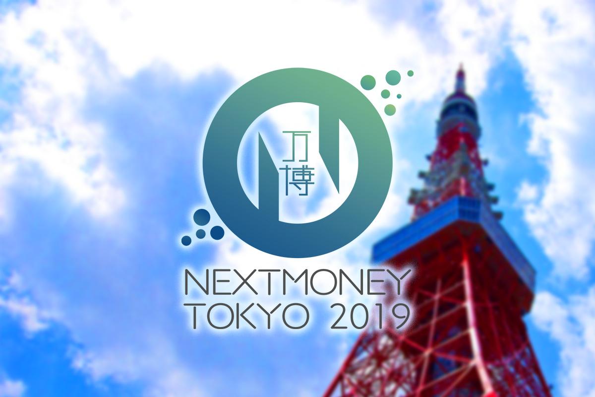 NEXTMONEY-TOKYOアイキャッチ