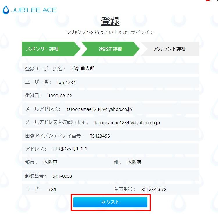 ジュビリー エース 口コミ ジュビリーエース (Jubilee Ace)の口コミ・評判
