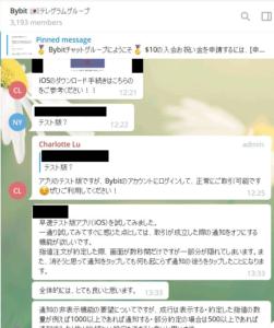bybit_telegram