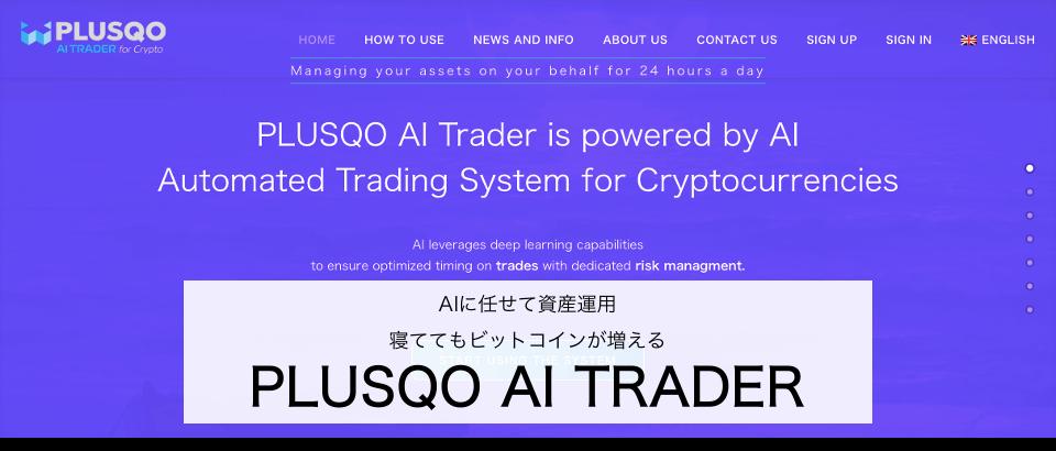 Plusqo ai trader