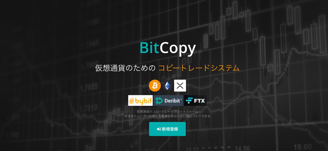 bitcopy