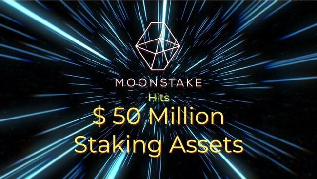 ムーンステーク(Moonstake)のステーキング暗号資産が異例のスピードで5,000万ドル突破