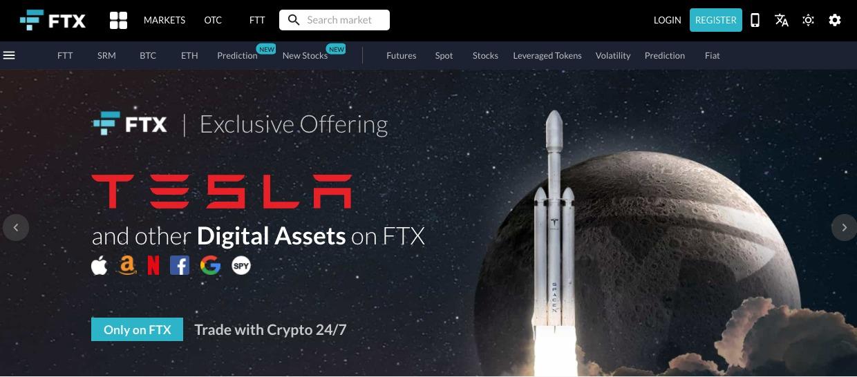 FTX仮想通貨取引所の投資商品についてどこよりも詳しく解説!