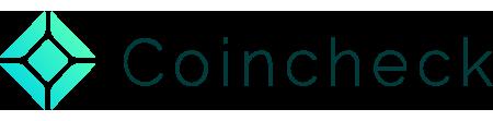 コインチェック(Coincheck)口座開設、登録