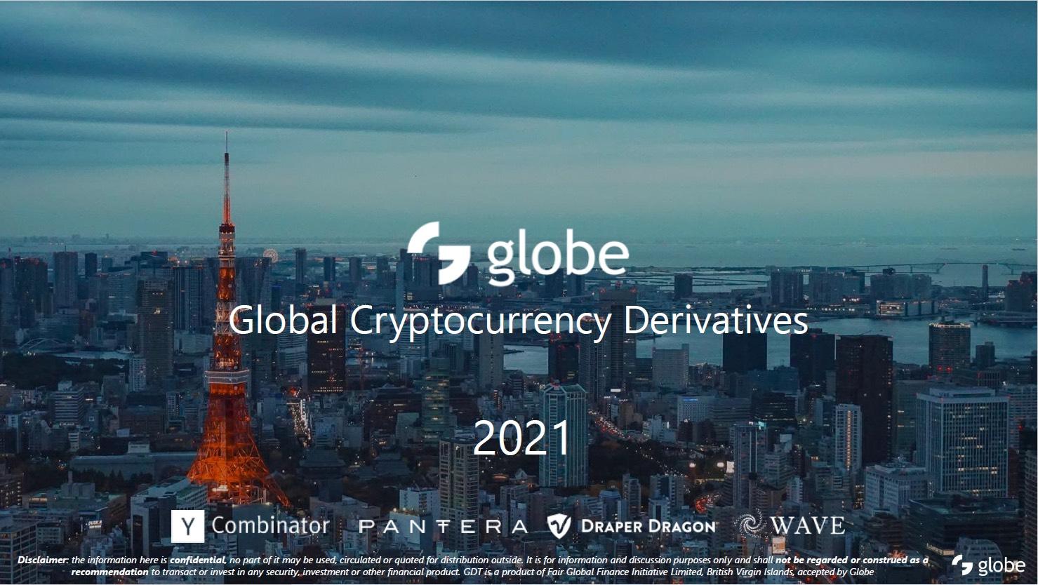 超低遅延、暗号通貨デリバティブ取引所グローブ(Globe)が始動