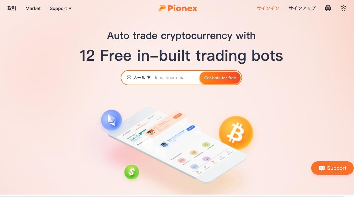 最高勝率を誇る初心者向け取引戦略―パイオネックス(Pionex)・グリッドトレード無料自動売買サービス