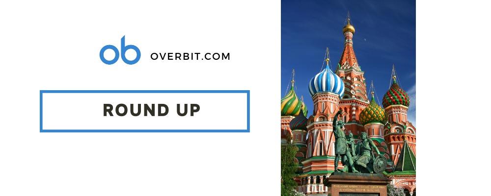 ロシア・クレムリンは仮想通貨の法定通貨化・決済手段としての利用を断固否定