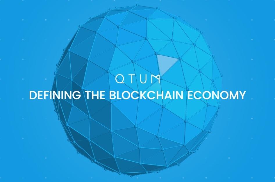 クアンタム(Quantum)とは?ビットコインとイーサリアムの長所を組み合わせた仮想通貨を徹底解説!